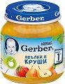 """Nestle Gerber - Пюре от ябълки и круши - Бурканче от 125 g от серията """"Моето първо"""" -"""