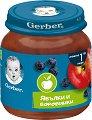 """Nestle Gerber - Пюре от ябълки и боровинки - Бурканче от 125 g от серията """"Моето първо"""" -"""