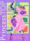 Книжка за оцветяване: Princess Top Тrendy + стикери -