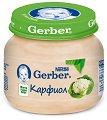 """Nestle Gerber - Пюре от карфиол - Бурканче от 80 g от серията """"Моето първо"""" -"""