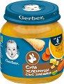 Nestle Gerber - Супа от зеленчуци със заешко месо - Бурканче от 125 g за бебета над 6 месеца -