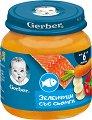 Nestle Gerber - Пюре от зеленчуци със сьомга - Бурканче от 125 g за бебета над 6 месеца -