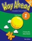 Way Ahead - Ниво 1: Учебник + CD-ROM : Учебна система по английски език - Printha Ellis, Mary Bowen -