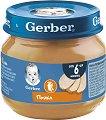 Nestle Gerber - Пюре от пуешко месо - Бурканче от 80 g за бебета над 6 месеца -