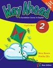 Way Ahead - Ниво 2: Учебник + CD-ROM : Учебна система по английски език - Mary Bowen, Printha Ellis -