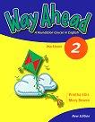 Way Ahead - Ниво 2: Учебна тетрадка Учебна система по английски език -