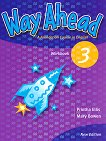 Way Ahead - Ниво 3: Учебна тетрадка : Учебна система по английски език - Printha Ellis, Mary Bowen -