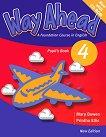 Way Ahead - Ниво 4: Учебник + CD-ROM : Учебна система по английски език - Printha Ellis, Mary Bowen -