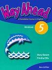 Way Ahead - Ниво 5: Учебна тетрадка : Учебна система по английски език - Printha Ellis, Mary Bowen -