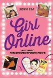 Girl Online на турне с рокбожественярското момче - Зоуи Съг -