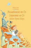 Вълшебникът от Оз. Страната на Оз - Лиман Франк Баум - книга