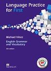 Language Practice for First: Учебно помагало по английски език : Fifth Edition - Michael Vince - учебна тетрадка