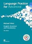 Language Practice for Advanced: Учебно помагало по английски език : Forth Edition - Michael Vince -