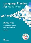 Language Practice for Advanced: Учебно помагало по английски език : Forth Edition - Michael Vince - помагало