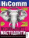 HiComm : Списание за нови технологии и комуникации - Юли 2016 -