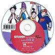 Smash for Bulgaria: CD с аудиоматериали - част 2 за 5. клас : Учебна система по английски език - Luke Prodromou -