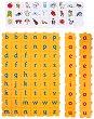 Научи думите - Детска образователна игра - игра