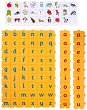 Научи думите - Детска образователна игра -