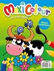 Maxi Colour: Весели животинки + стикери -
