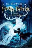 Harry Potter and the Prisoner of Azkaban - J. K. Rowling -