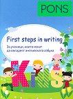 First Steps in Writing Помагало по английски език - книга