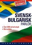 Шведско-български разговорник -