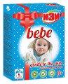 Прах за пране с аромат на невен и лайка - Изи Bebe - Опаковка от 200 g -