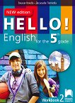 Hello! Рабoтна тетрадка № 2 по английски език за 5. клас - New Edition - учебник