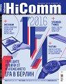 HiComm : Списание за нови технологии и комуникации - Септември 2016 -