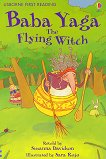 Usborne First Reading - Level 4: Baba Yaga the Flying Witch - Susanna Davidson - книга за учителя