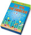 Аз уча английски - 50 образователни карти - детска книга