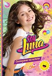 Soy Luna - книга 2: Състезание на колела - Пако Хименес -