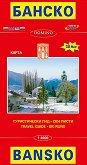 Туристически гид и ски писти. Банско : Travel guide and Ski Runs. Bansko - М 1:4000 -
