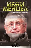 Иржи Менцел : Капризни години -