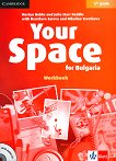 Your Space for Bulgaria - ниво A1: Учебна тетрадка по английски език за 5. клас + CD - Martyn Hobbs, Julia Starr Keddle, Desislava Zareva, Nikolina Tsvetkova - учебник