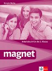 Magnet: Учебна тетрадка по немски език за 5. клас + CD : Учебна система по немски език - Giorgio Motta -