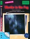 Murder in the Fog - CD Аудиокнига + приложение - A1 - A2 -