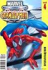 Най-новото от Спайдърмен : Превъплъщения - Бр. 4 / Септември 2006 - комикс