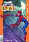 Най-новото от Спайдърмен : Уроците на живота - Бр. 6 / Ноември 2006 -