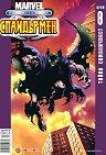 Най-новото от Спайдърмен : Тайна самоличност - Бр. 8 / Януари 2007 - комикс