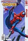Най-новото от Спайдърмен : Сблъсъци - Бр. 16 / Септември 2007 -