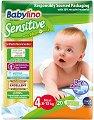 Babylino Sensitive - Maxi 4 - Пелени за еднократна употреба за бебета с тегло от 7 до 18 kg -