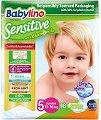 Babylino Sensitive - Junior 5 - Пелени за еднократна употреба за бебета с тегло от 11 до 25 kg -