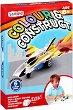 """Създай сам - Самолет - Комплект картонен модел с флумастери за оцветяване от серията """"i-create"""" -"""