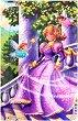 Принцеси - 2 част - Пъзел в картонена подложка -
