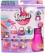 """Мини чантички - Стартов творчески комплект за моделиране от серията """"Poppit"""" -"""
