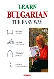 Learn Bulgarian the Easy Way - Lilia Doncheva, Dimitar Georgiev, Marin Zagorchev -