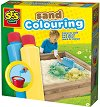 Боя за пясък - Комплект от 2 цвята -