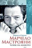 Марчело Мастрояни : Човек на киното - Марчело Серени - книга