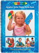 "Morphun Junior Starter Guide Book - Детски картинен наръчник от серията ""Junior Starter"" -"
